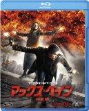 マックス・ペイン (完全版)[Blu-ray]