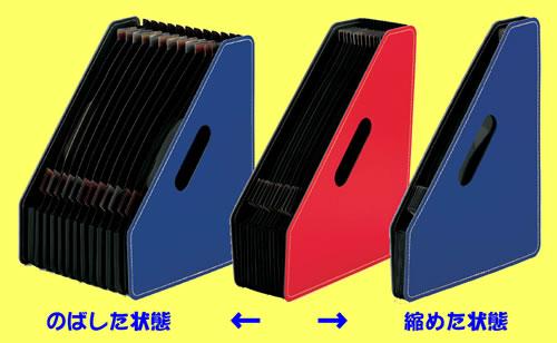 f:id:masato_s0125:20110420135749j:image
