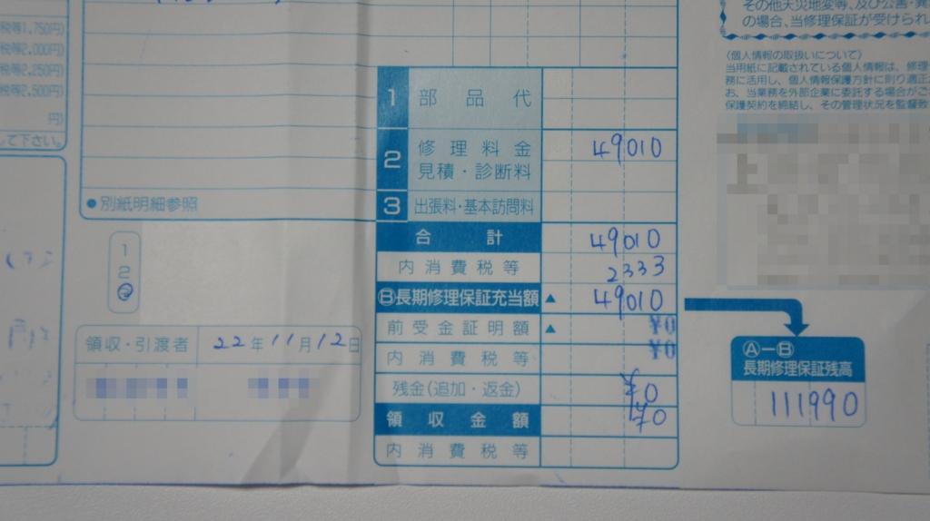 f:id:masato_s0125:20101112231845j:image:w500