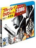 パリより愛をこめて Blu-ray & DVDセット(初回限定生産)