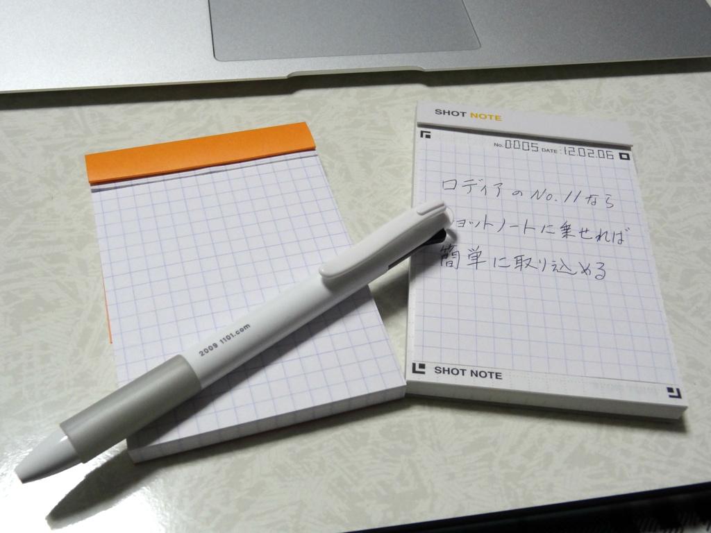 f:id:masato_s0125:20120206211931j:image