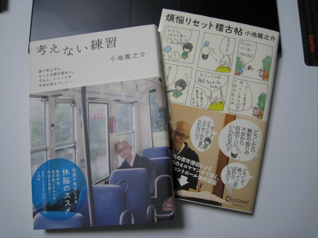 f:id:masato_s0125:20101205001759j:image:w500