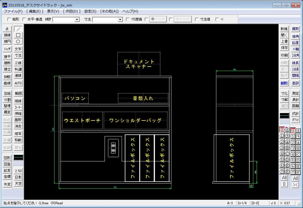 f:id:masato_s0125:20110520224016j:image