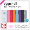 たまごの殻のように薄くて軽いiPhone 4S/4用ハードケース。eggshell for iPhone 4S/4【ポイント10倍】