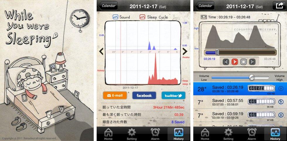 f:id:masato_s0125:20111223024045j:image