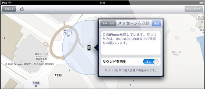 f:id:masato_s0125:20111022225101j:image