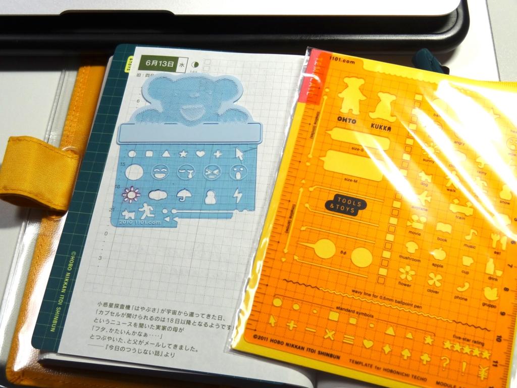 f:id:masato_s0125:20120614004254j:image